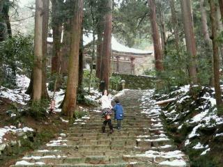 百済寺(ひゃくさいじ)
