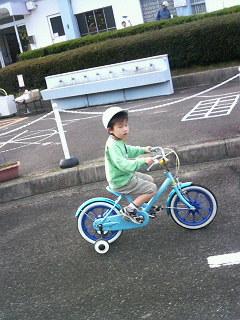 交通児童館